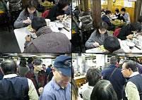 日本東北賞楓【奧入瀨-鳴子峽-紅葉狩】貳卷