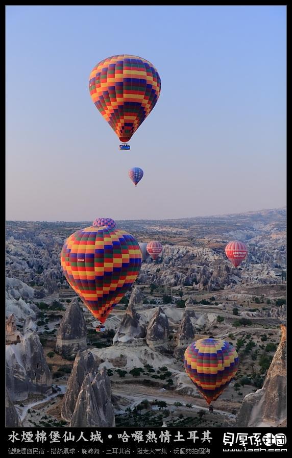 土耳其【熱氣球升空8231;比誰飛的高】 - MoMo酱 - MoMo的流浪日记