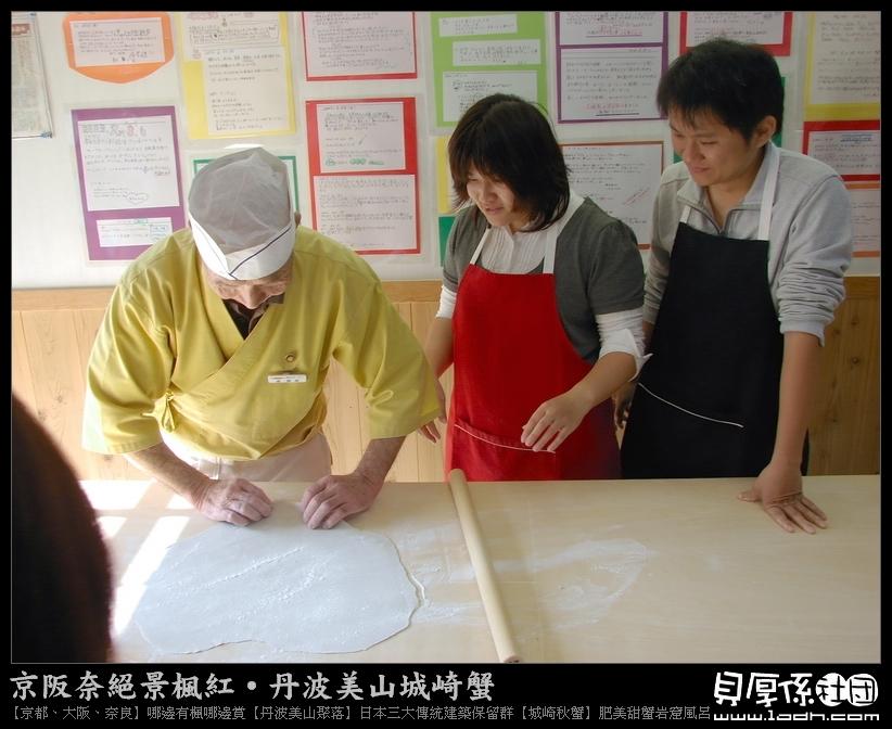 京都賞楓【下】秋之視覺、味覺、感覺~超饗宴