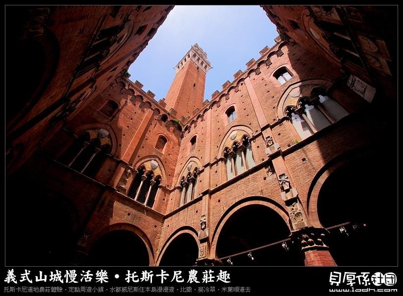 義大利‧托斯卡尼【中世紀城-西恩那】