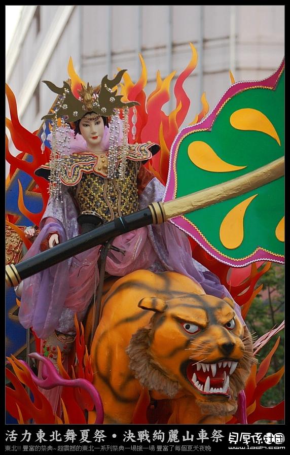 日本東北祭典【粗完一口麵‧企看日本第一山車祭】