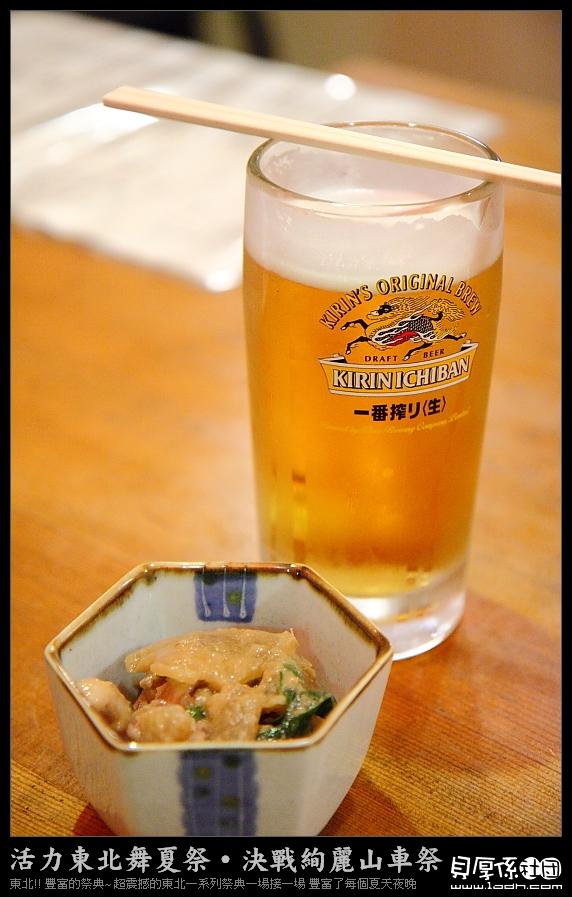 日本東北祭典【看完第一山車‧居酒屋吃不停】