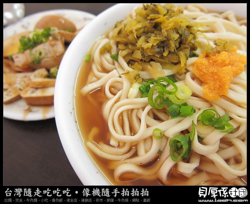 CANON-S90-美食隨手拍